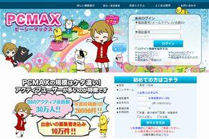 pcmax_top